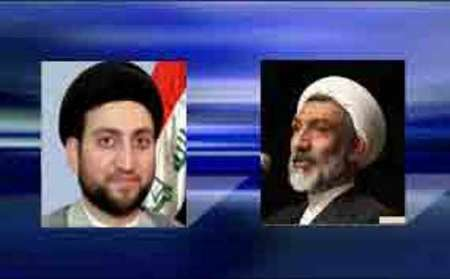 Justice minister confers with senior Iraqi official in Baghdad
