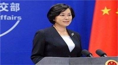 مخالفت چین با اعمال تحریمها علیه روسیه