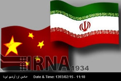 Iran, China stress expansion of defense cooperation