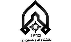 درگذشت اولین فرمانده دانشگاه امام حسین(ع)