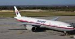 اطلاعات تازه درباره هواپیمای مفقود شده مالزیایی