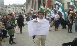 تشکر معارضان سوری از رژیم اسرائیل