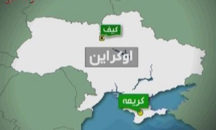 دو بالگرد در شرق اوکراین سقوط کرد