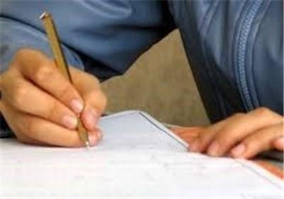 اعتراض دانشآموزان به دشواری سوالات امتحان نهایی