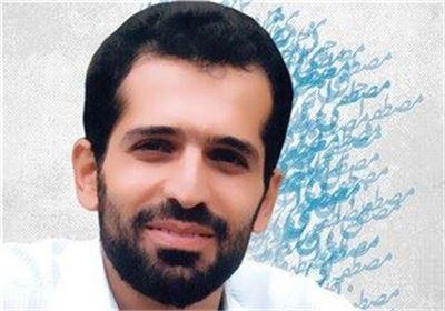 روایت فعالیت هستهای شهید احمدیروشن در مستند «لبه روشنایی»