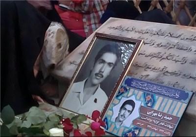 روایت هجران ۳۲ ساله خانواده شهید محرایی در «از آسمان»