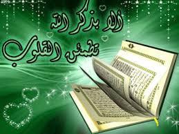 دلنشینترین آیات قرآن از نگاه مردم