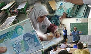 اخذ شهریه ۲۰میلیون تومانی از دانشآموزان