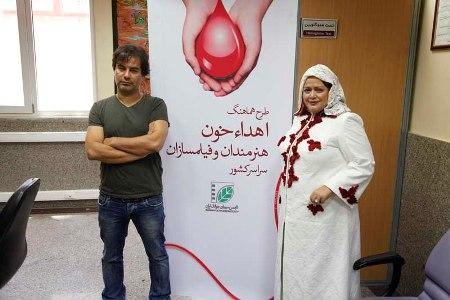 اهدا خون زوج هنرمند در حمایت از کودکان غزه