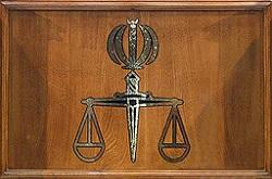 احضار 2 مدیر به دادسرا درباره پالم