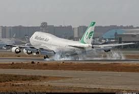 وداع فرودگاه مهرآباد با زائران بیتاله الحرام