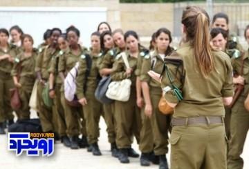 شغل دوم زنان ارتش صهیونیستی مشخص شد/ دلیل تمایل دختران صهیونیست به روسپی گری چیست