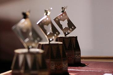 برگزیدگان جشنواره فیلم کودک اصفهان