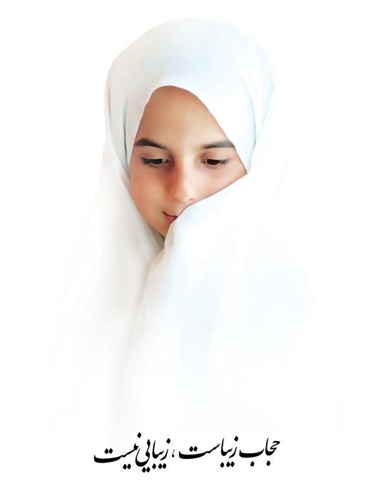 راهی برای تقویت عفت و حیای دختران