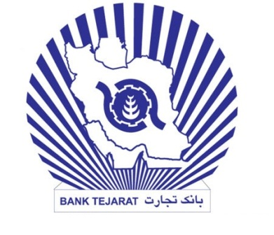 اساسنامه جدید بانک تجارت تصویب شد