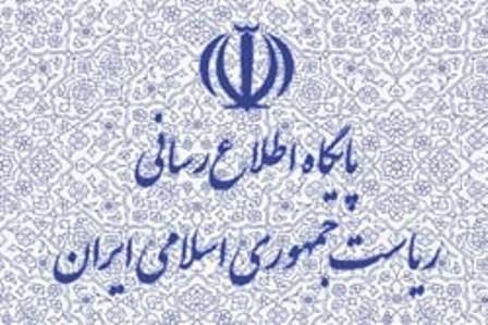 تهران و هانوی 4 سند همکاری امضا کردند
