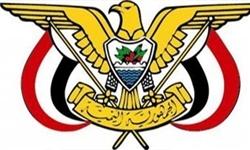 اسامی کابینه جدید یمن اعلام شد