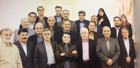 شورای مرکزی حزب یا شورای مرکزی فتنه!+عکس