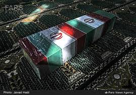 تشییع ۶۱ شهید گمنام در دهه اول محرم
