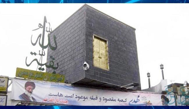 رسانه سعودی: ایران کعبه ساخته است!