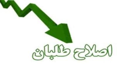 تلاش اصلاحطلبان برای زنده کردن ایده «پارلمان اصلاحات»