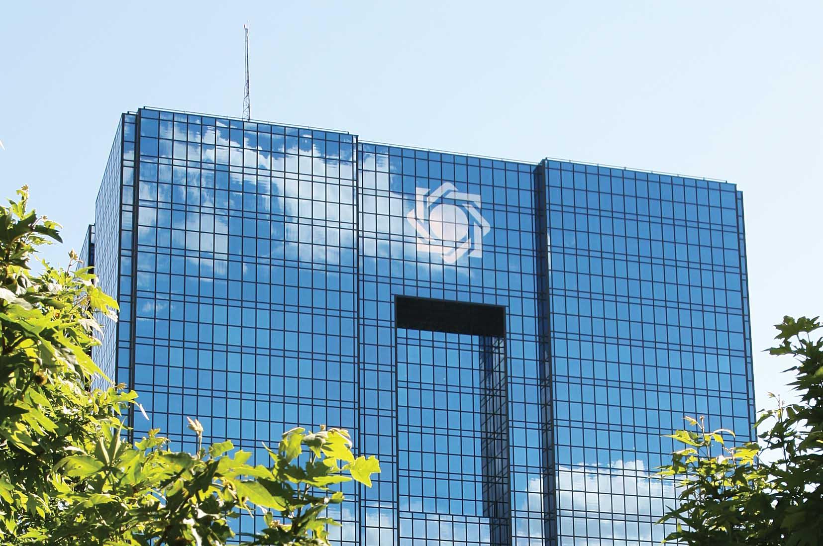 معضل نحوه اداره بانک مرکزی کماکان باقی است