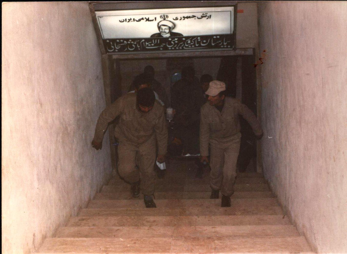 بیمارستان هاشمی رفسنجانی+عکس