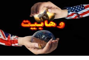 تفکر تکفیر؛ تروریست دولتی-2/نقش استعمار در پیدایش وهابیت/تکاپوی جاسوسان کهنه کار برای نفوذ در بین مسلمانان