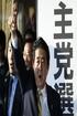 Japan PM seeks referendum on 'Abenomics' in snap election