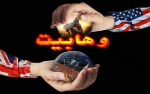 خطرات اندیشه وهابیت برای از بین بردن ثبات کشورهای اسلامی/ تفکری منحط برای مخدوش نمودن چهره اسلام