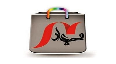 رونمایی نسخه جدید مارکت میعاد/ طراحی نرمافراز به 3 زبان  فارسی، عربی و انگلیسی