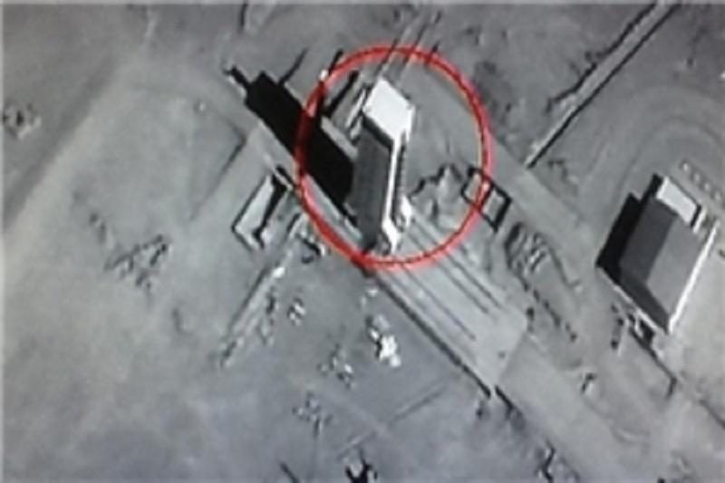 ادعای اسرائیل درباره موشک جدید ایران