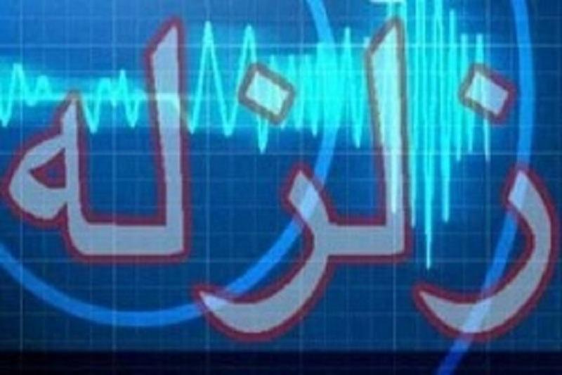 زلزله 4 ریشتری آذربایجان شرقی را تکان داد