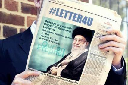 پیام رهبر معظم انقلاب مکر غرب را به خودشان برگرداند/گسترش هرچه بیشتر پیام رهبر انقلاب برعهده جبهه رسانهای انقلاب اسلامی