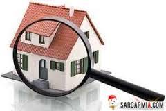 خیز فروشندههای آپارتمان برای شبعید