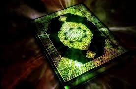 افزایش فروش قرآن کریم در فرانسه