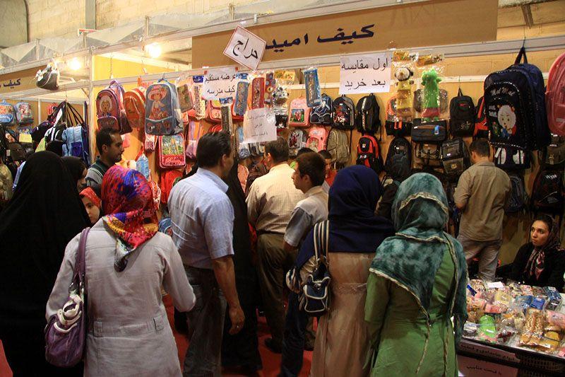 نمایشگاههای بهاره از 6 اسفند در تهران برپا میشوند