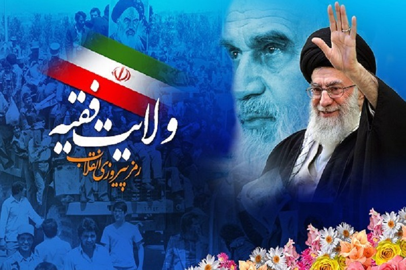 گرامیداشت دهه فجر انقلاب اسلامی/گرافیگ