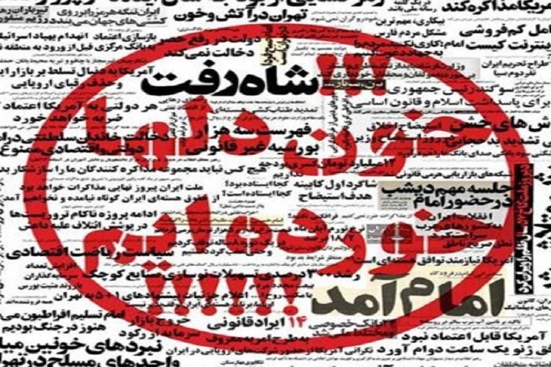 انقلاب اسلامی 57/پوستر