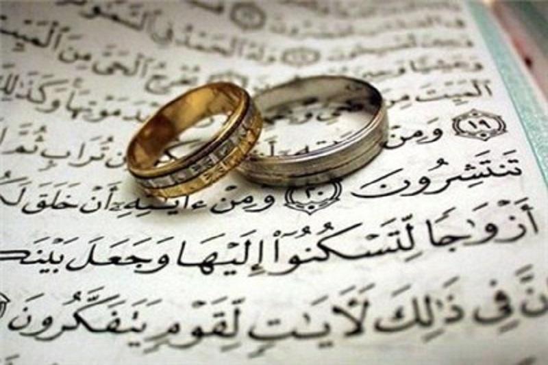 منظور از آسان گیری ازدواج چیست؟