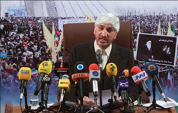اعلام ویژه برنامههای راهپیمایی ۲۲ بهمن/ شروع راهپیمایی از ۹ صبح