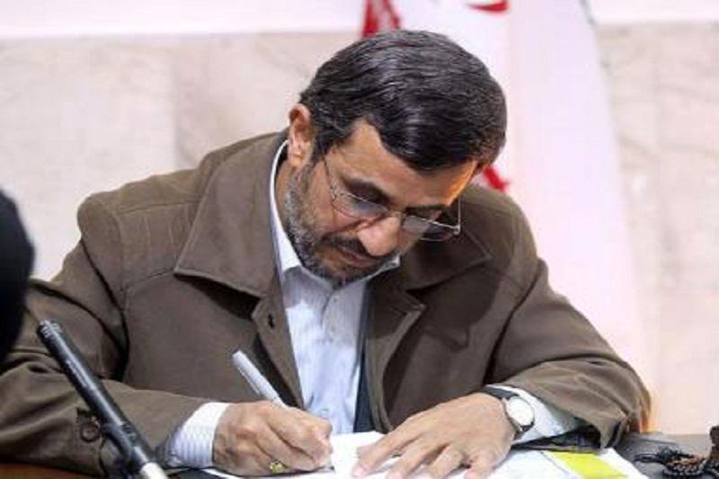 نامه احمدی نژاد به رهبر انقلاب+عکس