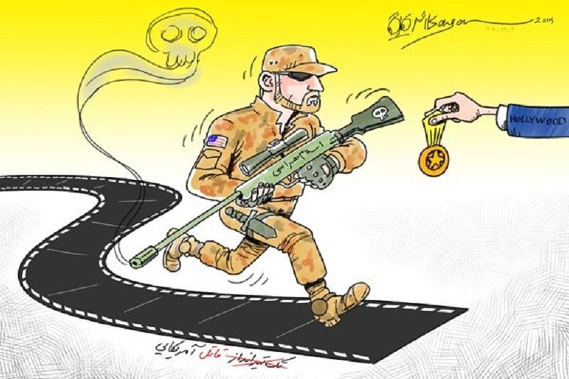 تک تیرانداز آمریکایی؛ فقط قاتل است/کاریکاتور