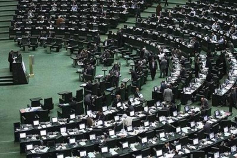 طرح پیگیری و اجرای «اقتصاد مقاومتی» در دستور کار مجلس قرار گرفت