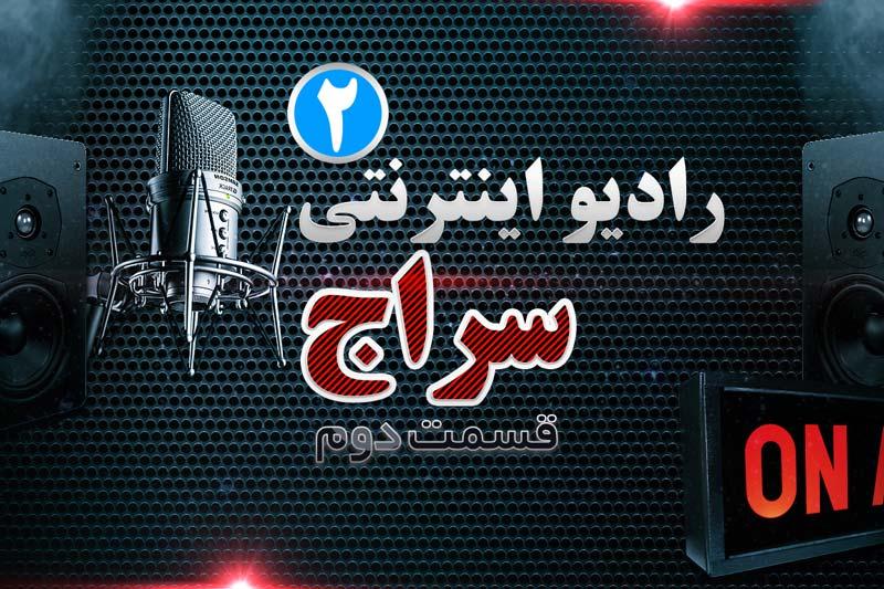 شکنجه سخت در انتظار متهم م.ه/ نمایش طنز جلسه مذاکرات هسته ای لوزان/ تعرض به دو نوجوان ایرانی توسط پلیس عربستان+دانلود