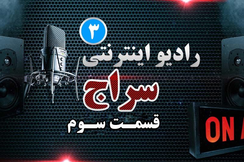 حضور پرحاشیه رونی کلمن در تهران/ نمایش طنز مترو با موضوع غنی سازی انرژی هسته ای/ گفتگوی طنز کارشناسی با موضوع افزایش قیمت نان+دانلود