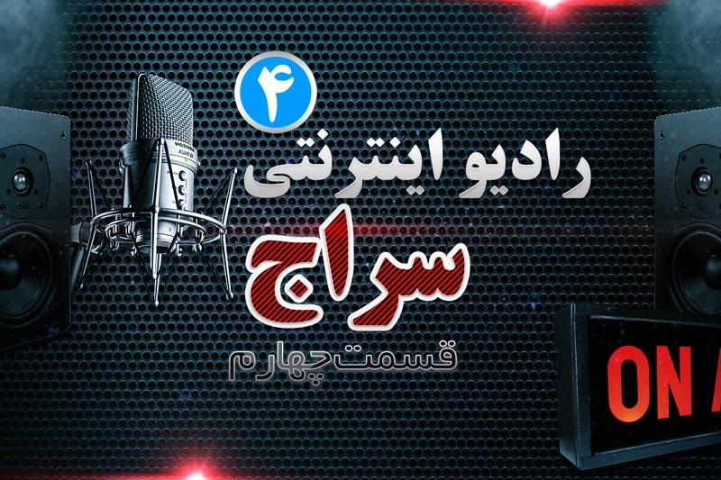 انتقاد حسن کامران از سفرهای پر هزینه دولت/ بی بی سی: اعتراض به هاشمی در ایران، نمک نشناسی است/ نمایش طنز شبی با روحانی+دانلود