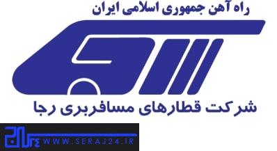 قیمت روز قطار رجا نوروز 96 Seraj News Agancy علت افزایش قیمت بلیط قطار از نگاه مدیرعامل رجاء