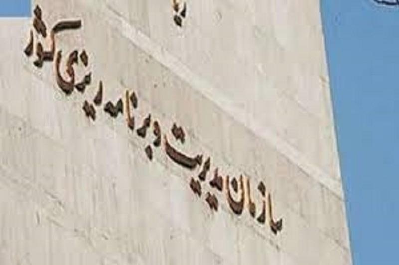 ۳ انتصاب جدید در سازمان مدیریت و برنامهریزی/ تکلیف معاونتها مشخص شد