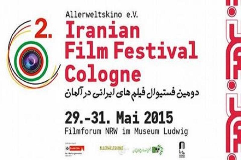 دویچهوله:سینمای ایران با وجود ضربههای ناشی از سانسور هنوز فعال است!